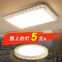 led吸顶灯简约现代创意卧室大气客厅灯饰家用过道阳台长方形灯具
